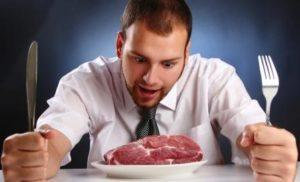 Мясо с утра